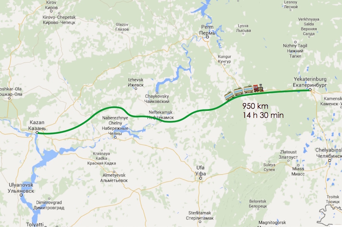 How many km from Ekaterinburg to Moscow Overcoming the distance in several ways 37